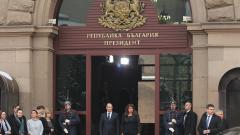 Димитър Стоянов, Иво Христов и Емилия Друмева са в администрацията на Радев