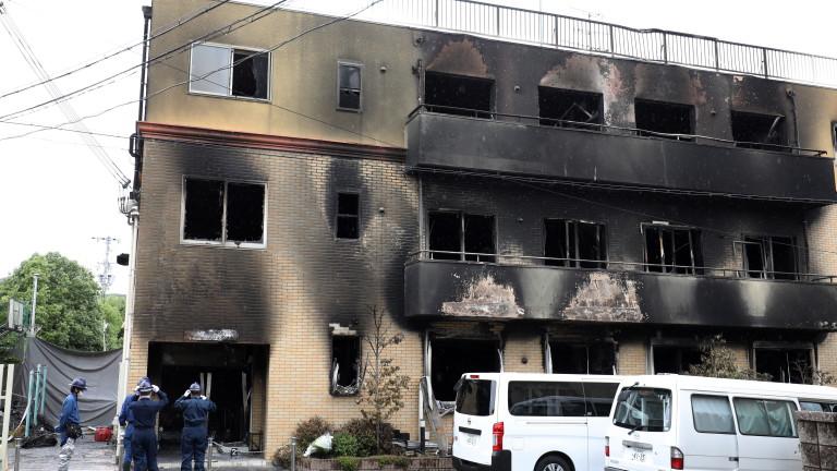 Японската полиция посочи името на мъжа, заподозрян в подпалването на