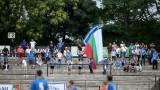 Арда призова феновете за подкрепа срещу Царско село