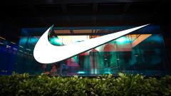 Защо Nike затвори офиса си за цяла седмица
