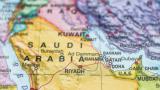 Саудитска Арабия иззе $106 млрд. и прекрати 15-месечна антикорупционна кампания