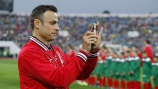Димитър Бербатов получи голямо признание от Тотнъм