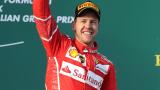 Себастиан Фетел: Всичко във Ферари е просто перфектно