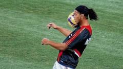 Изненада: Роналдиньо пред завръщане във футбола!
