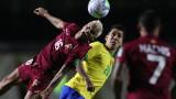 Бразилия победи Венецуела с 1:0 в квалификация за Мондиал 2022