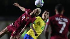 Роберто Фирмино спаси Бразилия от грешка в квалификациите за Мондиал 2022
