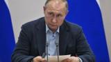 Путин убеден: Чуждестранното вмешателство причинява глобалните конфликти