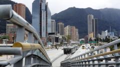 Колумбия вече с над 2 млн. заразени с коронавирус