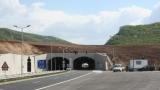 """Обследват тунелите на """"Хемус"""" и """"Люлин"""" тази седмица"""