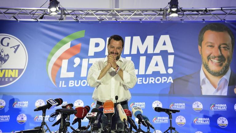 Салвини иска съюз с Льо Пен и Фараж, очаква 150 места за евроскептиците