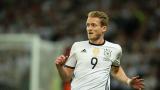 Световен шампион с Германия прекрати кариерата си на 29 години