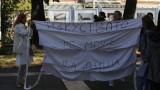 Дейци на изкуството на протести в три града срещу COVID мерките