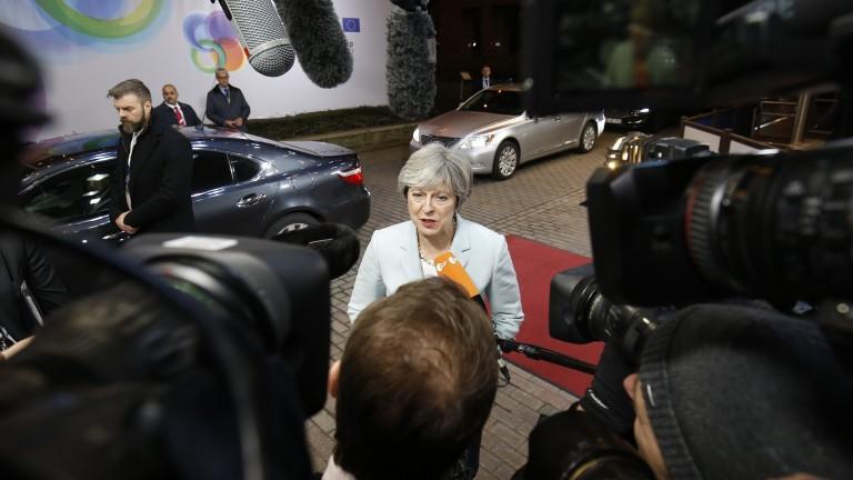 Премиерът на Великобритания Тереза Мей се е съгласила с Брюксел