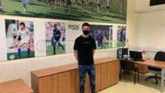Иван Андонов пристигна за прегледи при Фиорентина