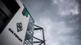 """Ураганът """"Забине"""" отложи мач в Бундеслигата"""