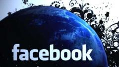 Мобилната реклама качи с над 60% приходите на Facebook