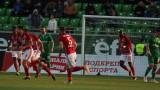 ЦСКА елиминира Лудогорец и е на полуфинал за Купата на България