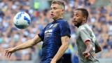 Интер предлага нов договор на европейски шампион