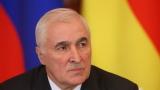 Южна Осетия отлага рeферендума за присъединяване към Русия