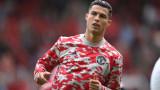 Роналдо: Завръщането ми в Юнайтед е най-доброто решение, което съм взел в кариерата ми