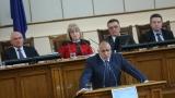 Нинова обвини Борисов, че крие доклада за състоянието на националната сигурност