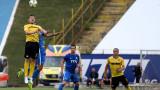 Неделев: Феновете дадоха криле на футболистите на Левски