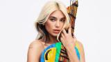 Дуа Липа, Elle САЩ, Ануар Хадид и какво сподели певицата в интервю за списанието