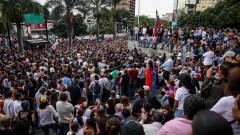 12 американски държави осъдиха диктатурата във Венецуела