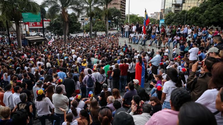 Мадуро задържа лидерите на опозицията