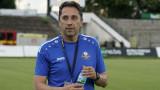 Атанас Атанасов: Бяхме се настроили за победа, но не се получиха нещата