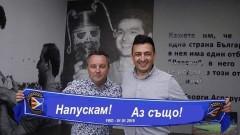 Фенове на ЦСКА се майтапят със Славиша Стоянович и Красимир Иванов