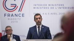 Провал на срещата на Г-7