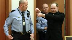 Брайвик поиска да бъде освободен от затвора