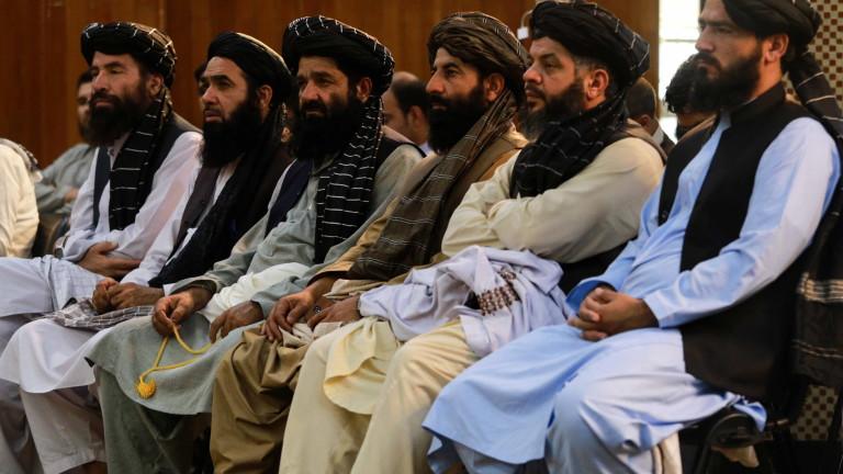 Афганистан пропуска Общото събрание на ООН