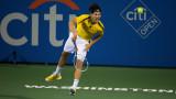 Доминик Тийм е на осминафинал във Вашингтон
