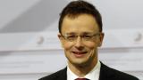 Унгария предупреди Украйна да забрави за европейско бъдеще