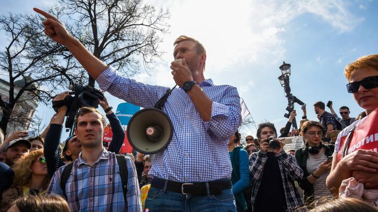 Организират масови протести в подкрепа на Навални