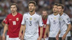 Германците са единодушни: Контролата с Англия е много важна за нас