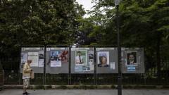 Ниска изборна активност във Франция