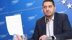 ГЕРБ получили отговор от Асен Василев, а шефът на НАП си стои