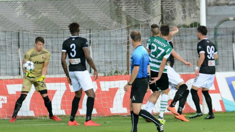 Черно море - Локомотив (Пловдив) 2:1, гостите върнаха един гол