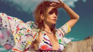 Диляна Попова с предложение за лятото