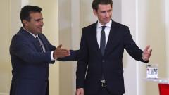 Австрия призова македонците да подкрепят споразумението с Гърция