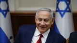 Нетаняху не крие задоволството си от оставката на външния министър на Иран