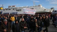 24-часова стачка блокира Гърция от 1 май