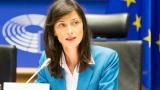 Габриел обеща да работи за опазване на данните на европейците от чужди очи