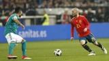 И Давид Силва се отказа от националния на Испания