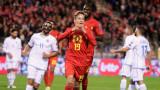 Белгия помете Сан Марино с 9:0 в европейска квалификация