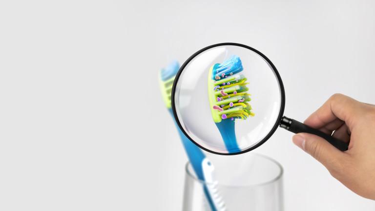 Как да почистваме четката си за зъби от изпражнения
