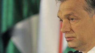 Германия обезпокоена от новата конституция на Унгария